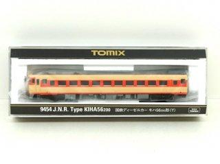 9454 キハ56-200形(T)