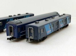 [08月新製品] 98743 14・50系客車(八甲田・MOTOトレイン)増結セットB(3両)