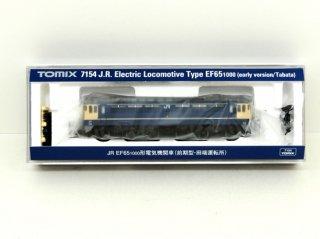 [08月新製品] 7154 EF65-1000形(前期型・田端運転所)