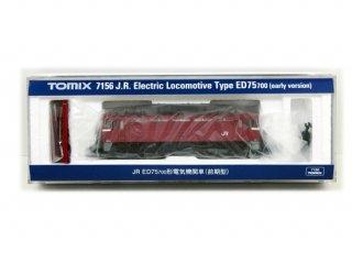 [08月新製品] 7156 ED75-700形(前期型)