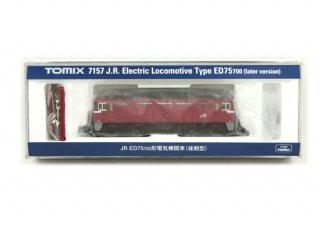 [08月新製品] 7157 ED75-700形(後期型)