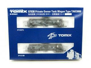 [08月新製品] 97938 <特企>タキ3000形(米タン・初期塗装)セット(2両)
