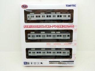 [07月新製品] 鉄コレ 伊豆急行8000系(TA-7編成・イベント塗装)3両セットC