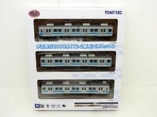 [07月新製品] 鉄コレ 伊豆急行8000系(TB-2編成)3両セットD