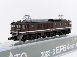 3023-3 EF64-1001 茶 (08ロット、未使用品)