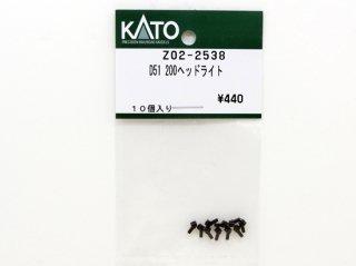 Z02-1761 D51標準ヘッドライトLP403 10個入(ライトレンズ付)
