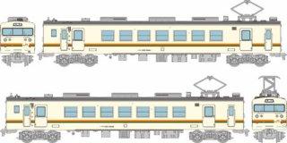 [08月新製品] 鉄道コレクションJR123系5040番代2両セットA
