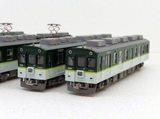 [10月以降新製品] A6875 京阪電車5000系 3次車 リニューアル車 新塗装 7両セット