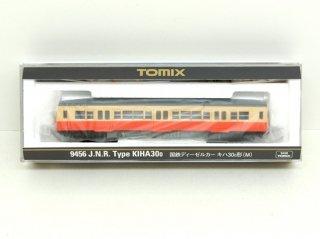 [11月新製品] 9456 キハ30-0形(M)