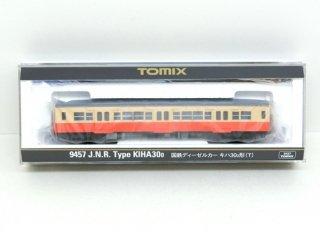 [11月新製品] 9457 キハ30-0形(T)