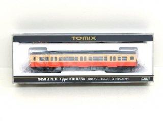 [11月新製品] 9458 キハ35-0形(T)