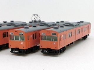 97940 <特企>103系(JR西日本仕様・混成編成・オレンジ)セット(8両)