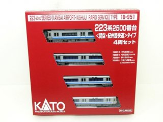 10-951 223系2500番台<関空・紀州路快速>タイプ 4両セット