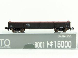 8001 トキ15000 (黒染め車輪)