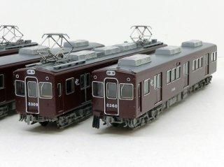 [11月以降新製品] A8489 阪急電鉄2300系 嵐山線 2309編成 4両セット
