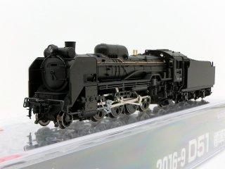 2016-9 D51 標準形