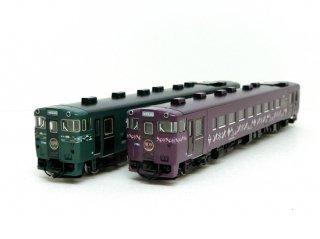 [11月新製品] 98101 キハ40−1700形ディーゼルカー(山明・紫水)セット(2両)