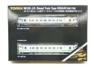 [22年01月新製品] 98102 キハ40−700・1700形(JR北海道色・宗谷線急行色)セット(2両)