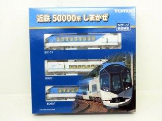 [12月新製品] 98461 近畿日本鉄道 50000系(しまかぜ)基本セット(3両)