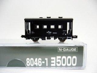 [11月再生産] 8046-1 ヨ5000