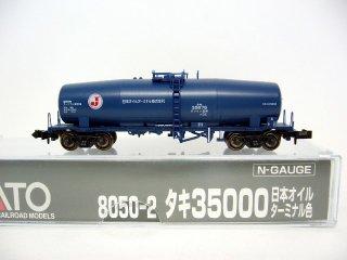 [11月再生産] 8050-2 タキ35000 日本オイルターミナル色