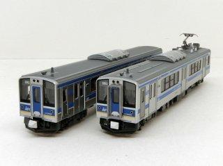 [11月新製品] 10-1560 IGRいわて銀河鉄道 IGR7000系0番台 2両セット