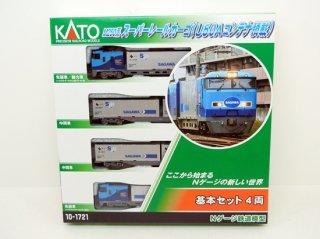 [12月新製品] 10-1721 M250系 スーパーレールカーゴ(U50Aコンテナ積載)基本セット(4両)