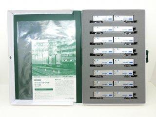 [12月新製品] 10-1723 M250系 スーパーレールカーゴ(U50Aコンテナ積載)増結セットB(8両)