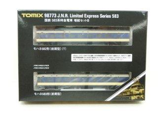 〔モカ割は8/4まで〕[22年1月新製品] 98773 583系特急電車増結セットB(2両)
