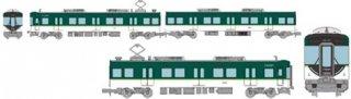 [11月新製品] 鉄コレ 京阪電気鉄道13000系 4両セットA