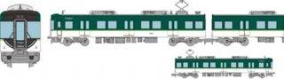 [11月新製品] 鉄コレ 京阪電気鉄道13000系 4両セットB
