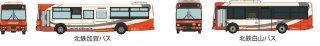 [11月新製品] バスコレ 北鉄グループ統合記念北鉄加賀バス・北鉄白山バス2台セット