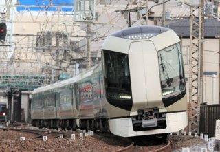 [2021年冬新製品] 6031 東武500系「リバティ」初期車+増備車 6両セット
