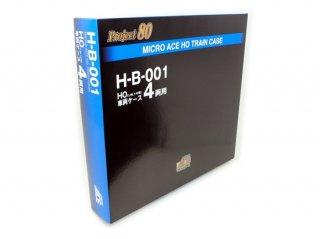 [2021年秋以降新製品] HO(1/80、1/87等)車両ケース4両用