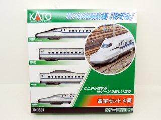 [22年01月新製品] 10-1697 N700S新幹線「のぞみ」 基本セット(4両)