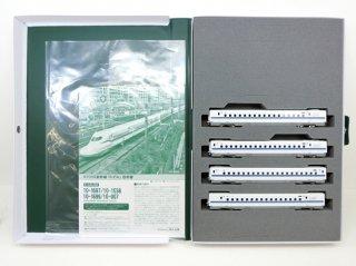 [22年01月新製品] 10-1698 N700S新幹線「のぞみ」 増結セットA(4両)