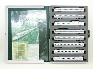 [22年01月新製品] 10-1699 N700S新幹線「のぞみ」 増結セットB(8両)