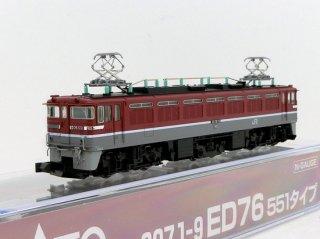 [22年02月再生産] 3071-9 ED76 551 タイプ (ホビーセンターカトー製品)