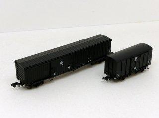 [11月以降新製品] A0476 秩父鉄道 ワキ800+テム600  8両セット