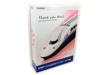 [22年03月新製品] 97947 <特企>E4系上越新幹線(新塗装・ラストラン装飾)セット(8両)