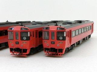 [22年02月新製品] 98454 キハ185系特急ディーゼルカー(アラウンド・ザ・九州)セット(4両)