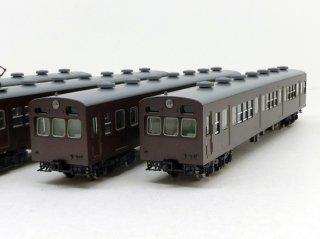 [22年02月新製品] 98464 72・73形通勤電車(全金車)基本セット(5両)