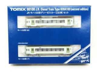 [22年02月新製品] 98100 キハ100形ディーゼルカー(2次車)セット(2両)