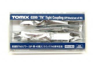 0399 <特企>密連形TNカプラー(SP・黒・45個入)(トミックス45周年記念)