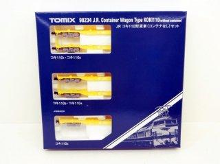 [22年01月再生産] 98234 コキ110形貨車(コンテナなし)セット(5両)