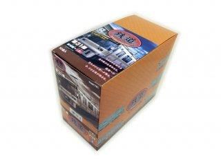 [22年01月新製品] 鉄道コレクション第31弾 1BOX10個未開封品