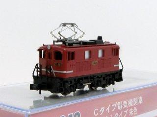 [11月以降新製品] A1046 Cタイプ電気機関車 ED91-1タイプ 朱色
