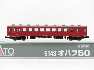 [01月再生産] 5143 オハフ50