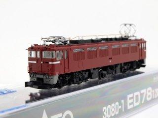 [01月再生産] 3080-1 ED78 1次形