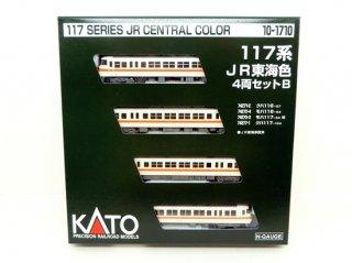 [01月新製品] 10-1710 JR東海色 4両セットB